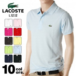 cach phan biet ao lacoste chinh hang